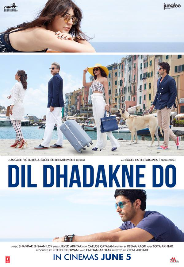 Dil Dhadakne Do 1